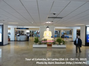 SriLanka tour - Airport